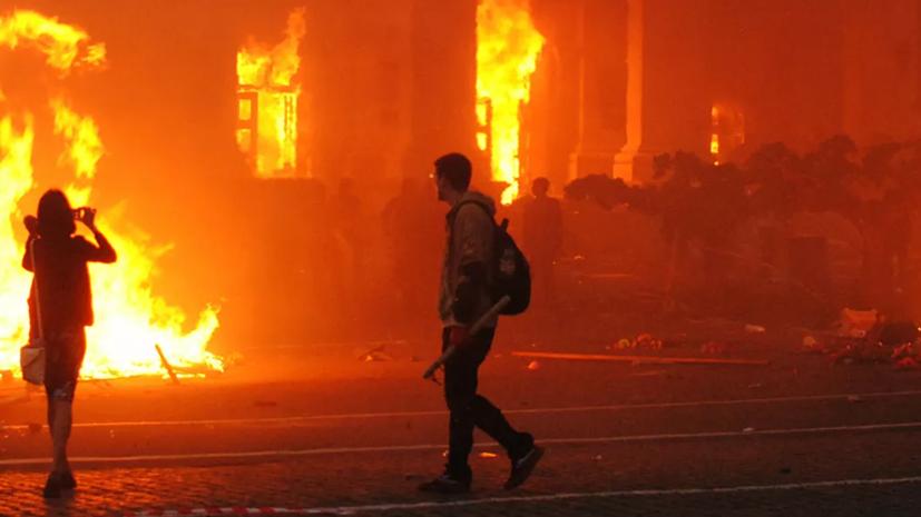 Москва призвала добиваться от Киева расследования трагедии в Одессе