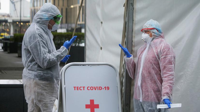 «Удалось почти в два раза увеличить выявляемость инфекции»: Собянин назвал долю заразившихся COVID-19 в Москве