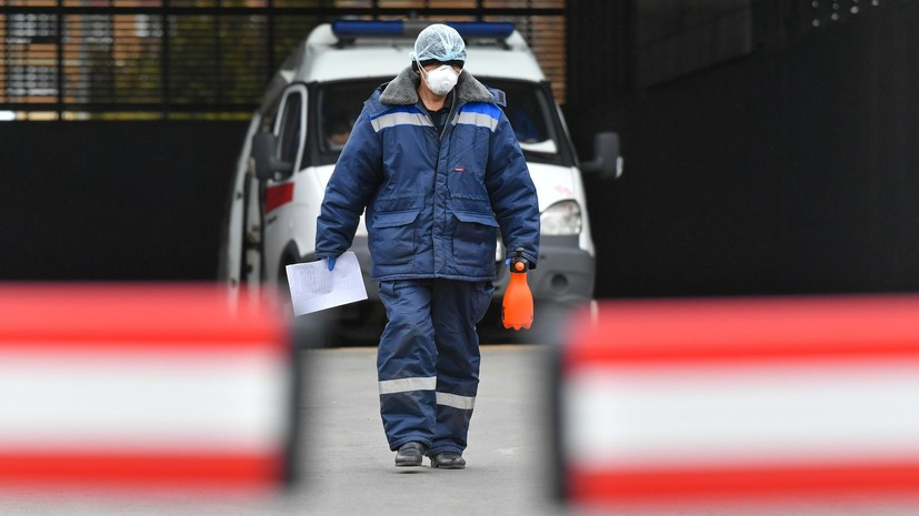 В России за сутки выявили 9623 случая заражения коронавирусом