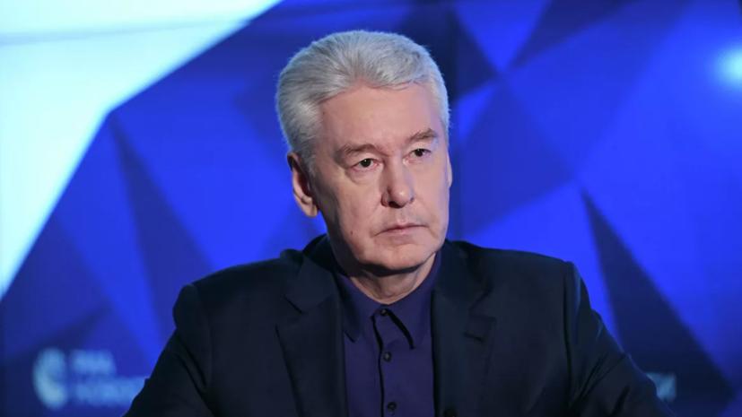 Собянин сравнил ситуацию с COVID-19 в России с европейским сценарием