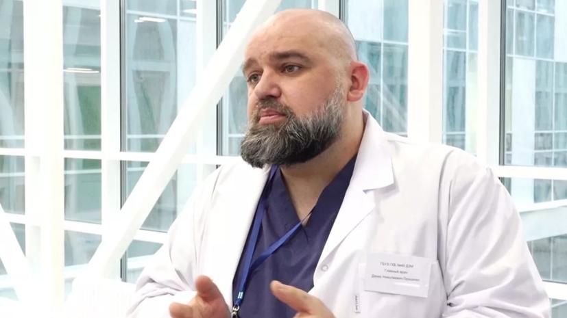 Проценко заявил, что врачи чаще заражаются COVID-19 вне медучреждений