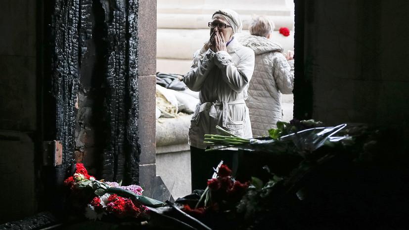 «Виновные не понесли заслуженного наказания»: Москва призвала добиваться от Киева расследования трагедии в Одессе