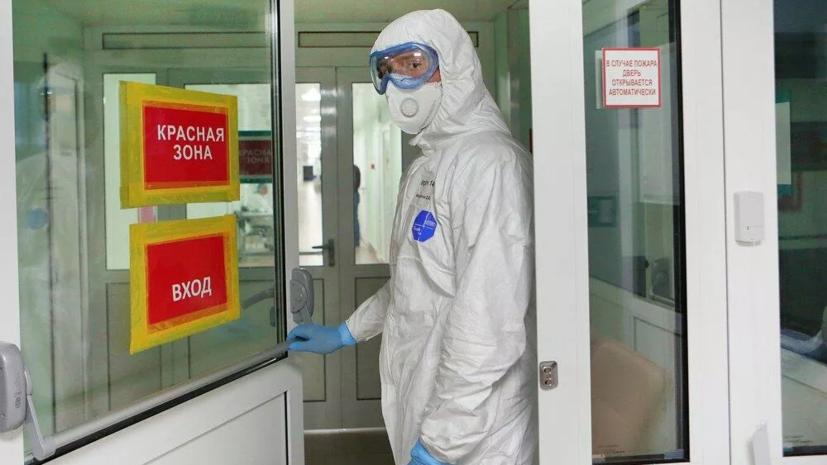 В Москве ещё 655 человек вылечились от коронавируса