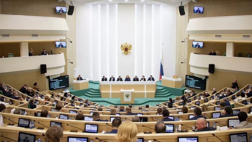 В Совфеде оценили призыв Шрёдера к отмене антироссийских санкций