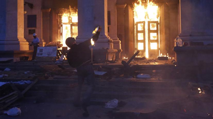 Посольство России прокомментировало заявление Киева по Одессе