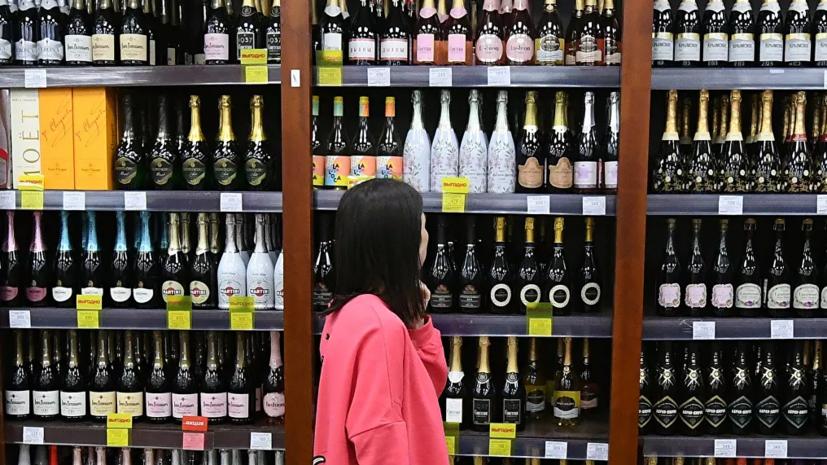 За период самоизоляции в России выросло потребление алкоголя