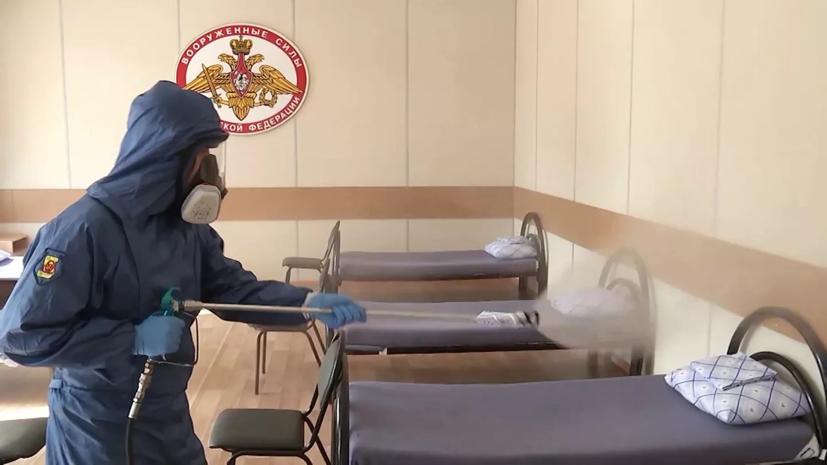 Минобороны России рассказало о ситуации с коронавирусом среди военных