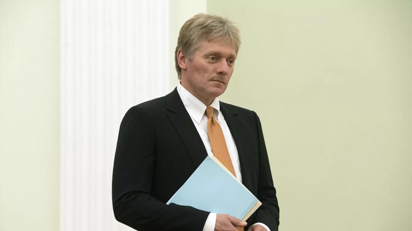 Песков назвал основания для снятия ограничений в России