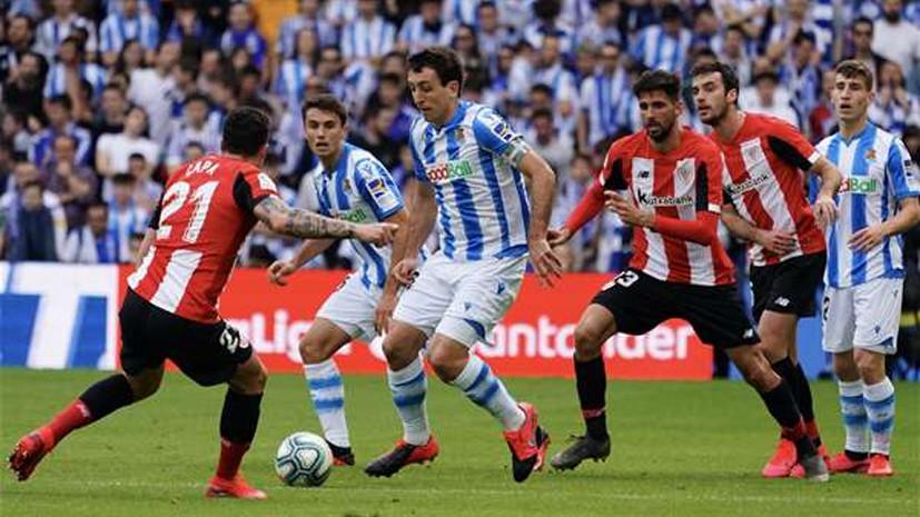 «Атлетик» и «Реал Сосьедад» договорились сыграть финал Кубка Испании при болельщиках