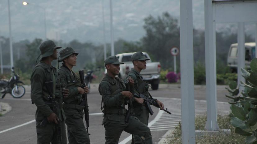 В Венесуэле проходят военные учения на фоне попытки вторжения в страну