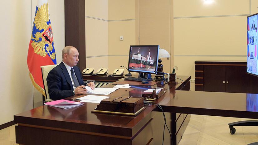 «Будут заслушаны рекомендации»: Путин проведёт 6 мая совещание по ситуации с COVID-19