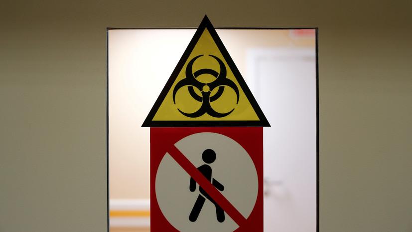 Больницу в Омске закрыли на карантин