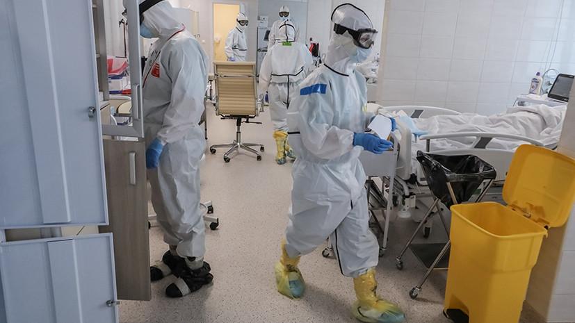 «Проведено свыше 4 млн тестов»: в Роспотребнадзоре объяснили низкую летальность от коронавируса в РФ ранней диагностикой