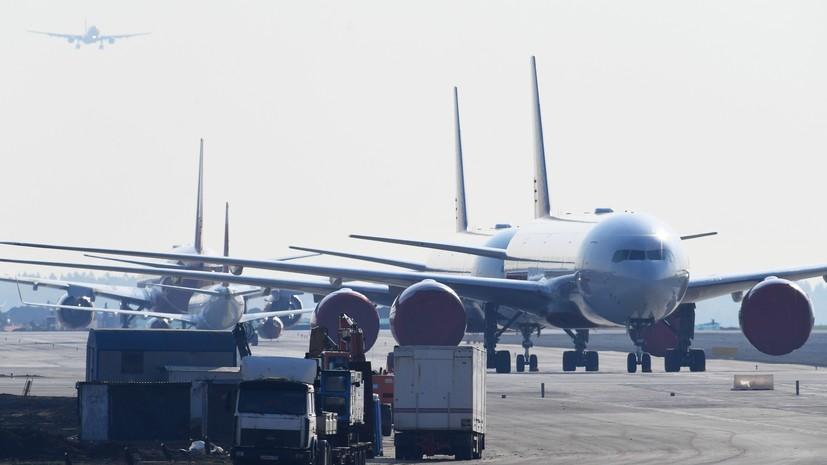 Самолёт совершил экстренную посадку в Шереметьеве из-за отказа двигателя