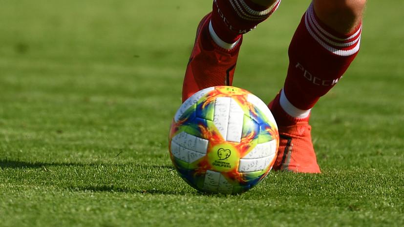 РПЛ занимает 57-е место в мире по игровому времени для молодых футболистов