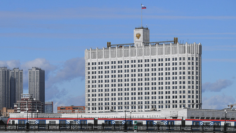 «Компенсировать снижение доходов»: правительство России освободило регионы от выплат по бюджетным кредитам в 2020 году