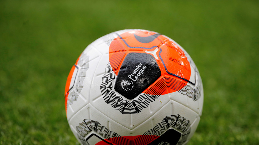 Клубы АПЛ обсуждали идею сокращения продолжительности матчей