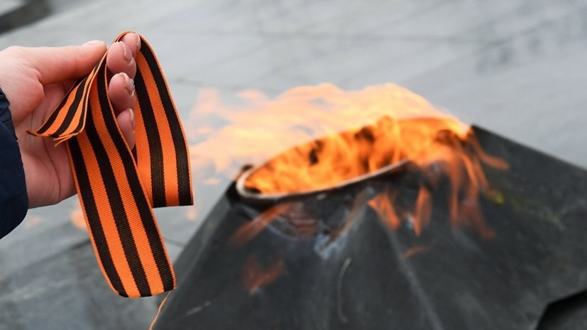 Пензенская область приняла участие в акции «Наш День Победы»