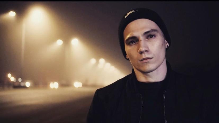 Боец ММА Кузнецов: после выхода клипа называли фашистом и гомосексуалистом