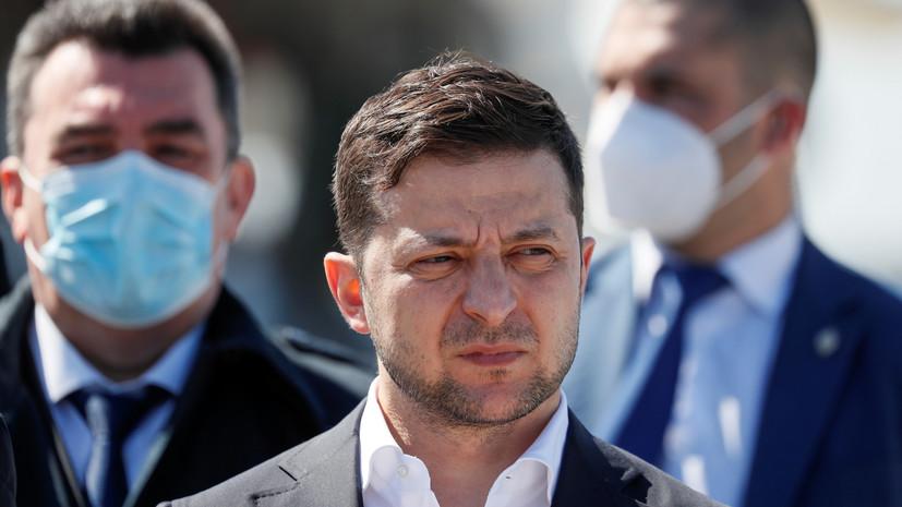 Зеленский обновил состав контактной группы по Донбассу