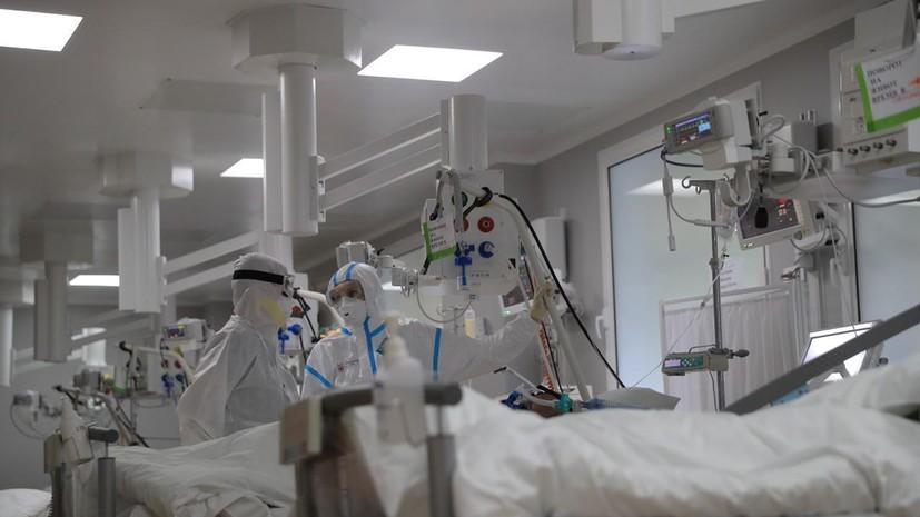 «Мы столкнулись с новым явлением»: врач рассказала о работе COVID-госпиталя
