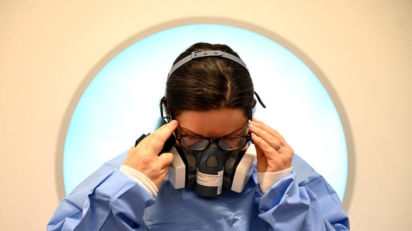 В Институте Роберта Коха заявили о неизбежности второй волны пандемии