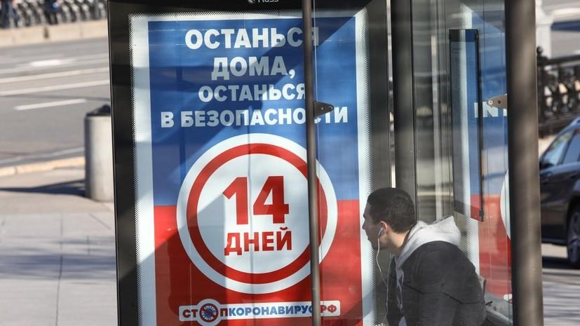 Силуанов назвал объём антикризисной поддержки экономики в 2020 году