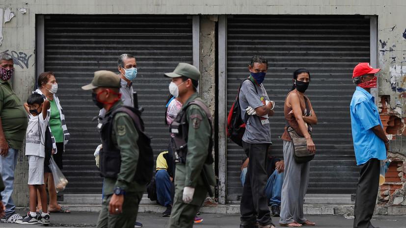Пентагон опроверг причастность США к попытке вторжения в Венесуэлу