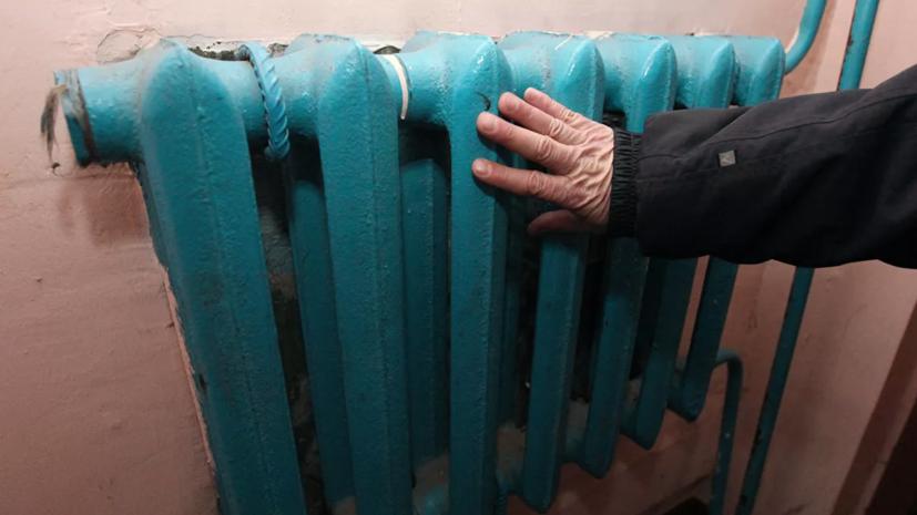Власти Москвы назвали дату начала отключения отопления