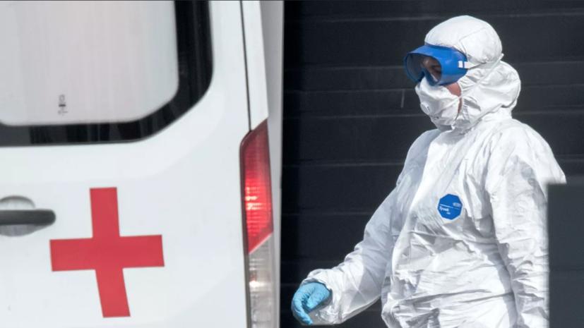 В России за сутки коронавирус выявили у 10 559 человек
