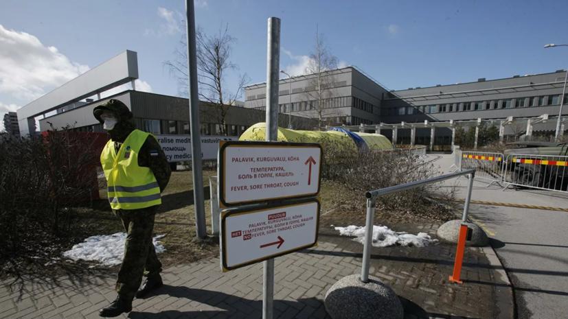 В Прибалтике с 15 мая откроют внутренние границы