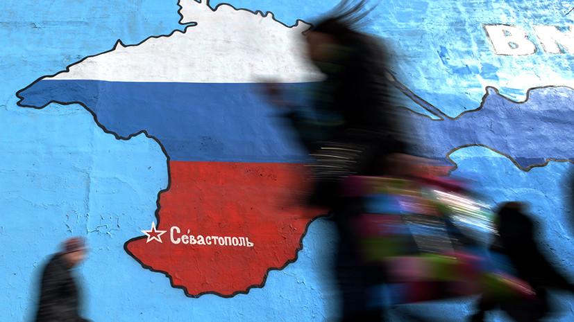 «Тупиковое поведение»: почему на Украине вновь подняли тему возвращения Крыма