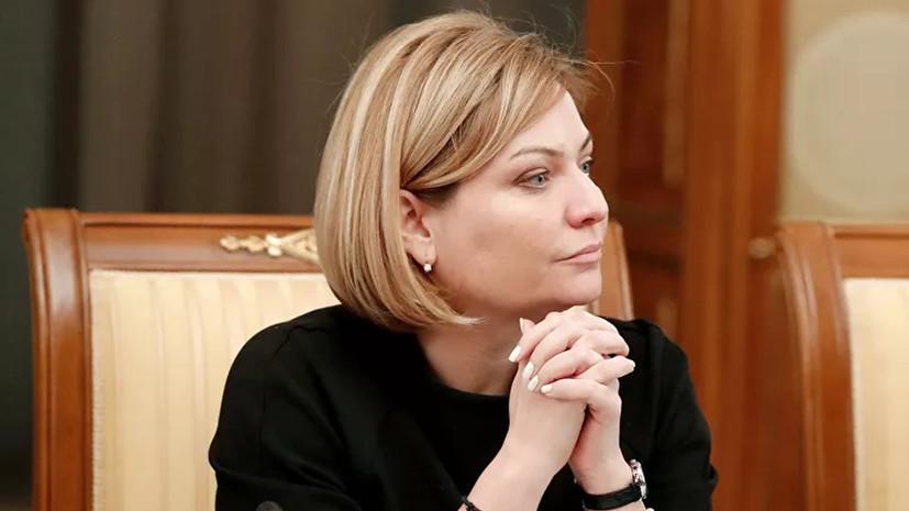 Министр культуры России заболела коронавирусом