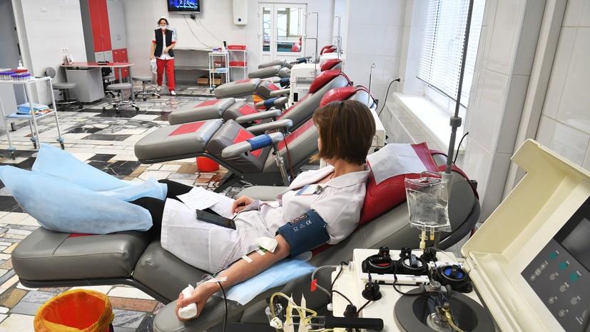 Антитела против COVID-19: переболевших коронавирусом россиян призывают сдавать плазму крови