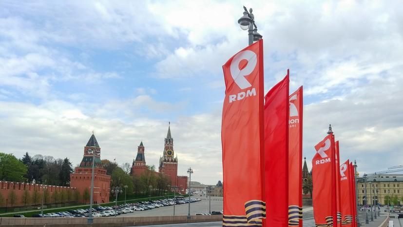 В Москве закроют проход к смотровым площадкам и набережным в День Победы