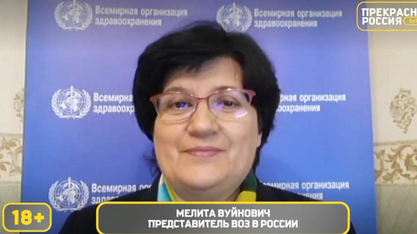 В ВОЗ оценили показатели смертности от коронавируса в России