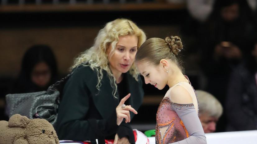 Радионова — о переходе Трусовой: когда всё хорошо, люди не переходят к другому тренеру