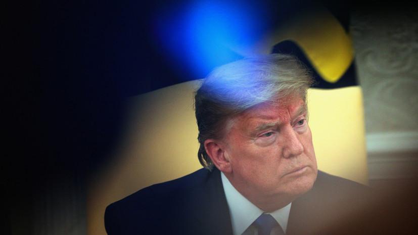Трамп наложил вето на резолюцию об ограничении полномочий по вопросу Ирана