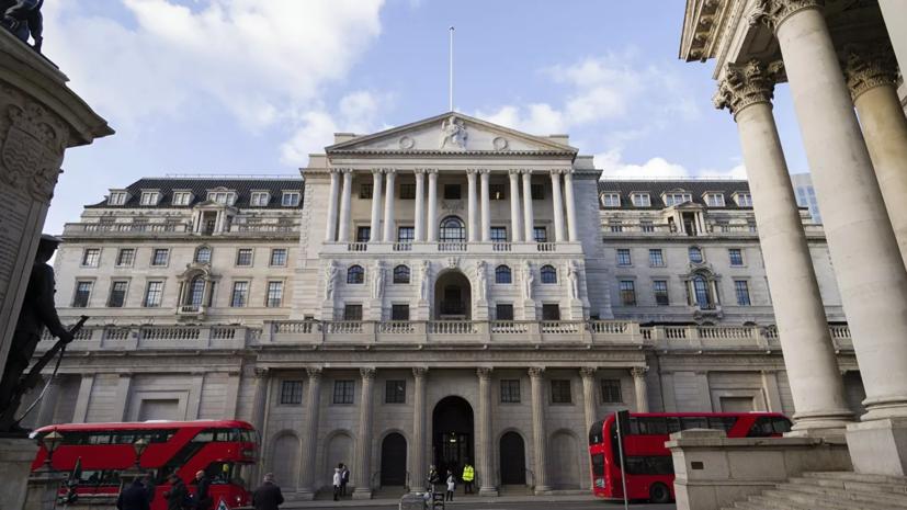 Банк Англии вновь сохранил ключевую ставку на уровне 0,1%