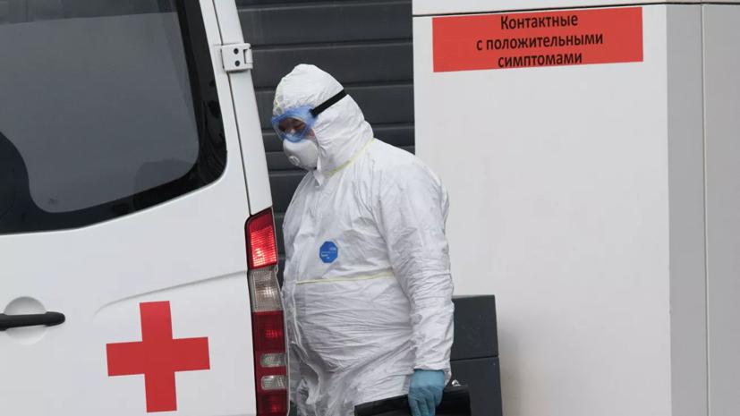 Число инфицированных коронавирусом в России за сутки выросло на 11 231