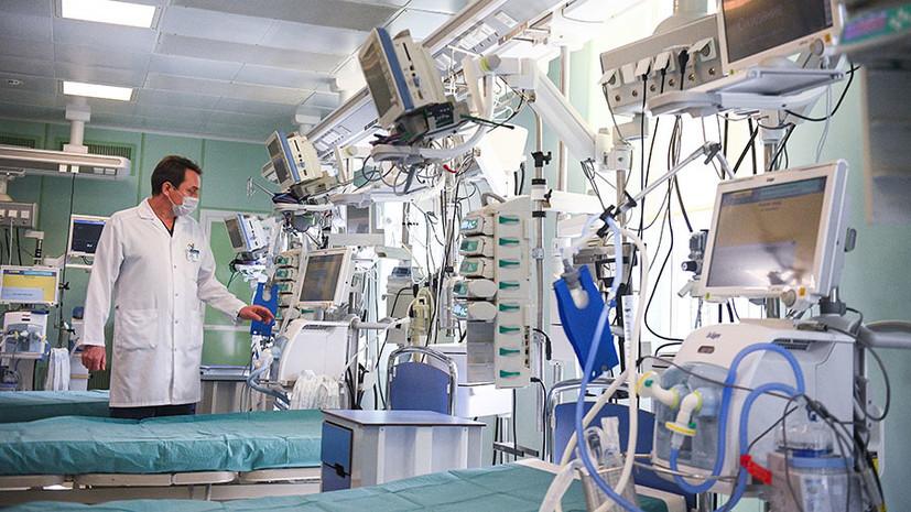 «Прерывание терапии несёт угрозу для жизни»: где лечиться пациентам с хроническими заболеваниями в период пандемии
