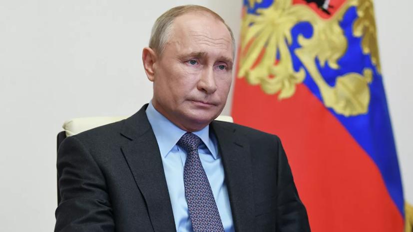 Путин призвал форсировать развитие внутреннего туризма