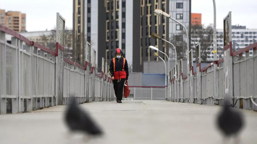 Около 2 тысяч камер следят за соблюдением самоизоляции в Подмосковье