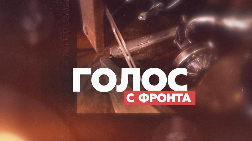 Пенсионерка из Челябинска хранит пластинку с записью голоса отца-фронтовика