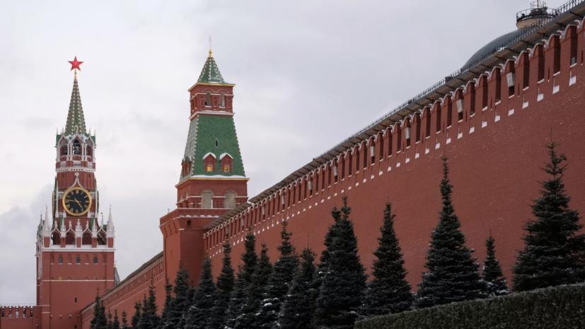 В Кремле рассказали о разговоре Путина с Трампом