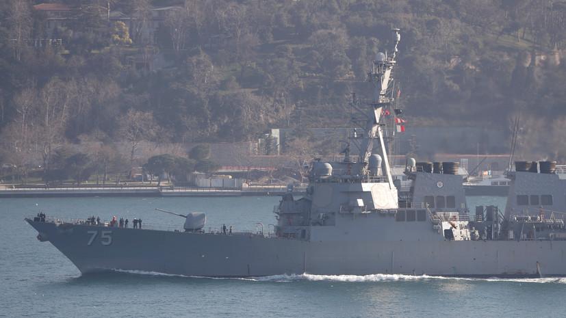 Появились фото группы кораблей НАТО в Баренцевом море