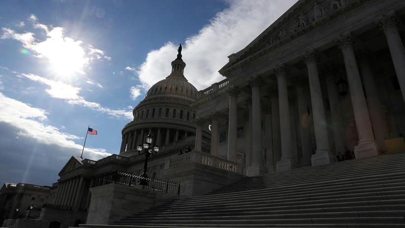 Сенат США не преодолел вето Трампа на ограничение военных полномочий