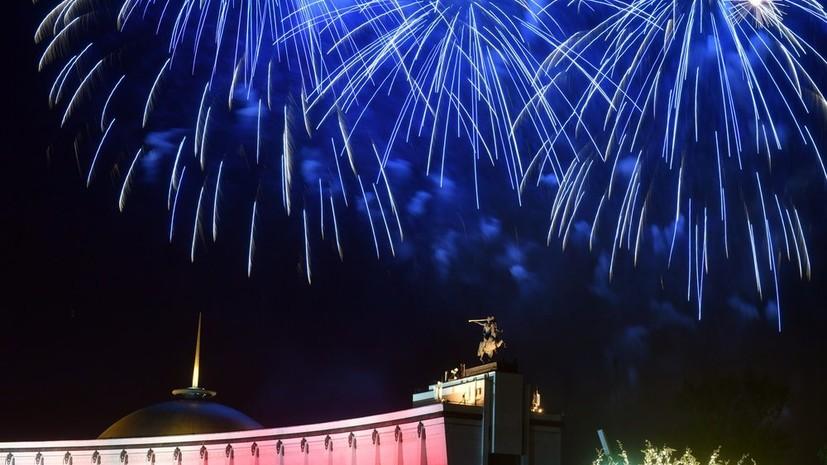 Шойгу отдал приказ о салютах в честь 75-й годовщины Победы
