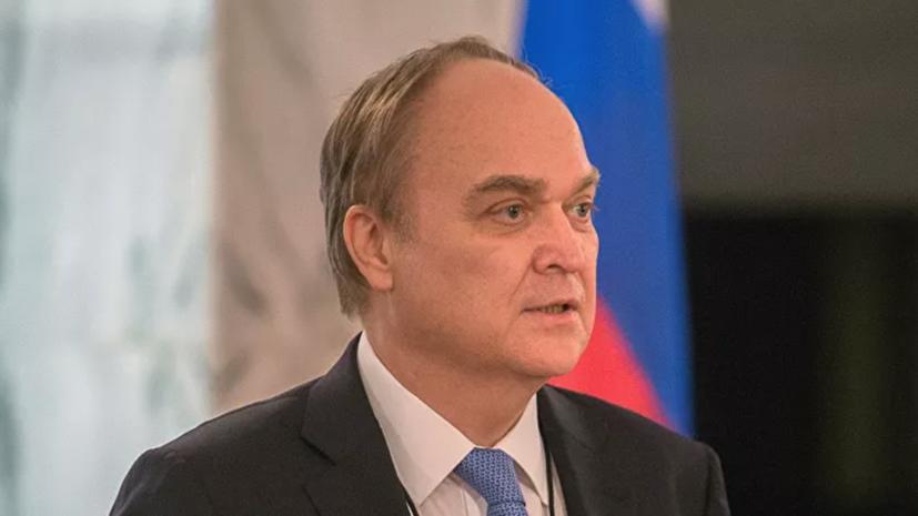 Антонов призвал освободить россиян из тюрем США из-за коронавируса