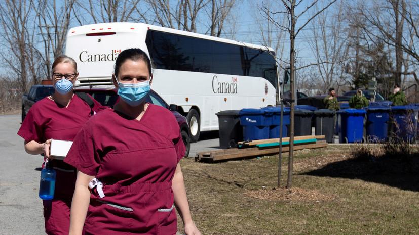 Число случаев коронавируса в Канаде почти достигло 65 тысяч